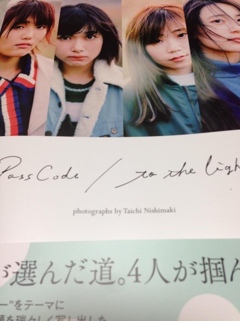 f:id:yume-yazawa-ism:20180128220003j:plain
