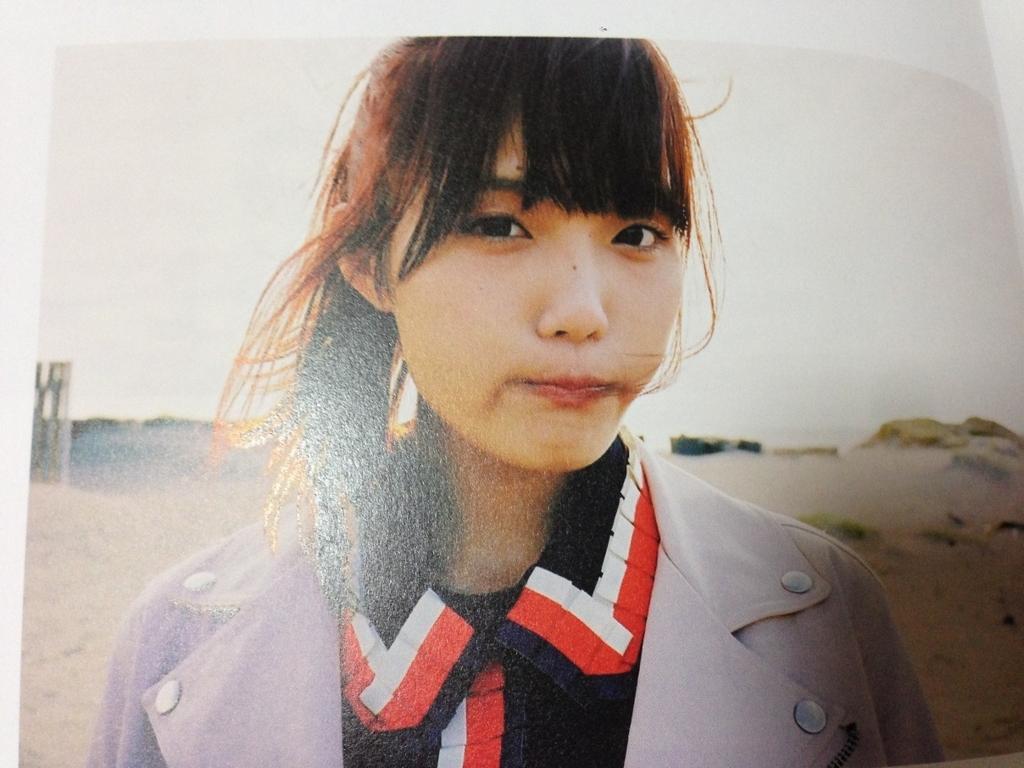 f:id:yume-yazawa-ism:20180128221120j:plain