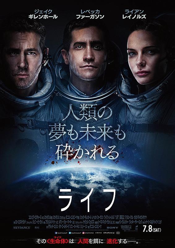 f:id:yume-yazawa-ism:20180224224100j:plain