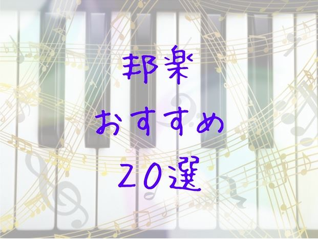 f:id:yume-yazawa-ism:20180321091956j:plain