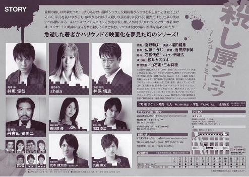 f:id:yume-yazawa-ism:20180325164405j:plain