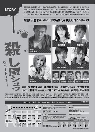 f:id:yume-yazawa-ism:20180325164653j:plain