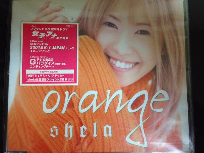 f:id:yume-yazawa-ism:20180325185839j:plain