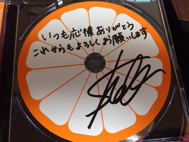 f:id:yume-yazawa-ism:20180325185858j:plain