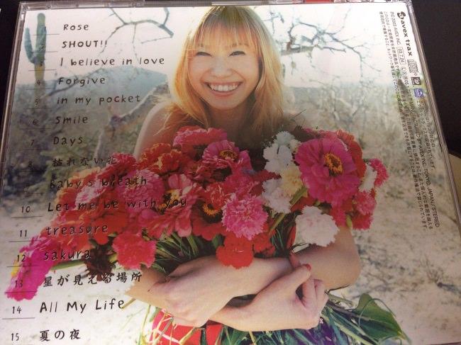 f:id:yume-yazawa-ism:20180325190404j:plain