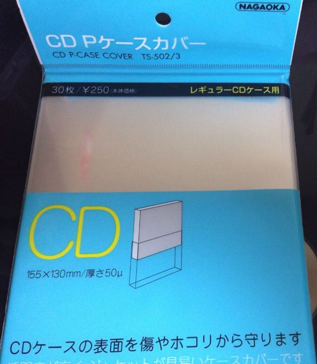f:id:yume-yazawa-ism:20180327150047j:plain
