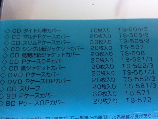 f:id:yume-yazawa-ism:20180327150102j:plain