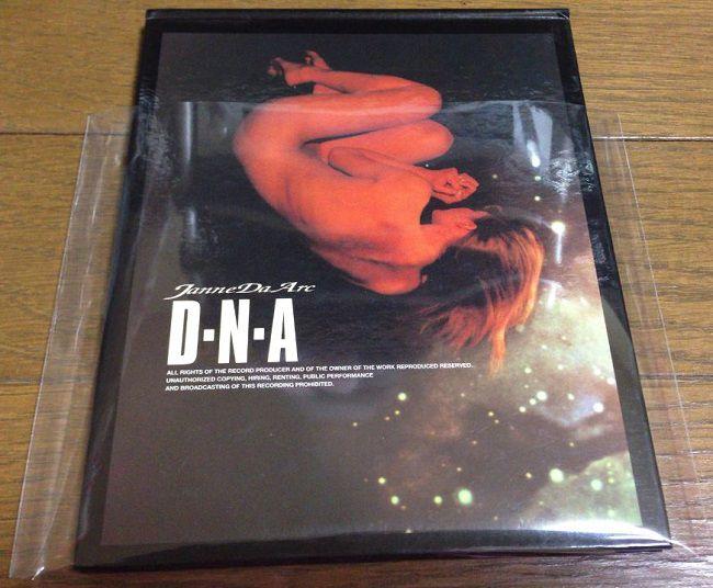 f:id:yume-yazawa-ism:20180327152140j:plain