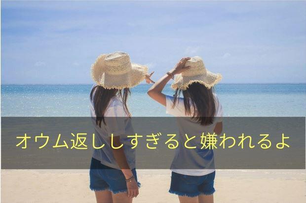 f:id:yume-yazawa-ism:20180403175645j:plain