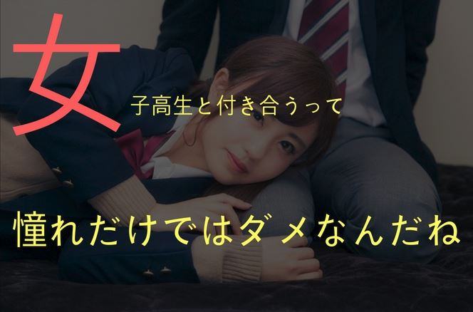 f:id:yume-yazawa-ism:20180405151814j:plain