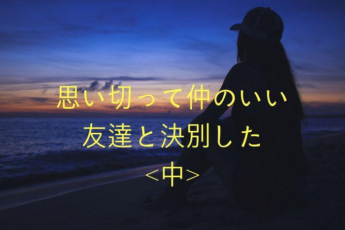 f:id:yume-yazawa-ism:20180410225943j:plain