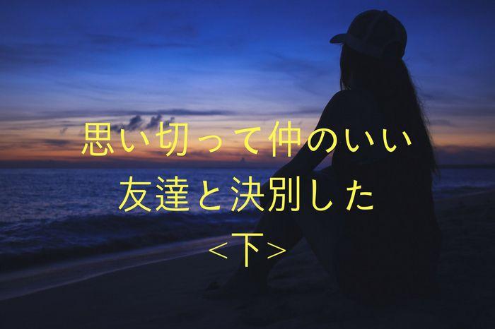 f:id:yume-yazawa-ism:20180410230226j:plain