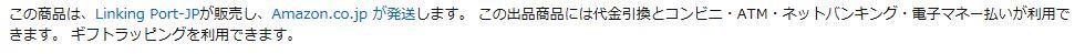 f:id:yume-yazawa-ism:20180413204828j:plain