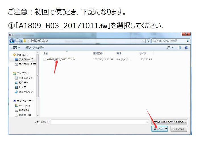 f:id:yume-yazawa-ism:20180413212318j:plain