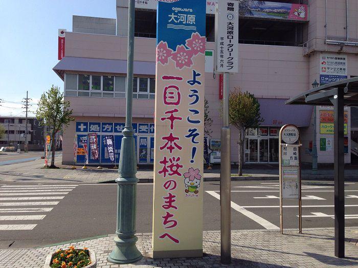 f:id:yume-yazawa-ism:20180414230143j:plain