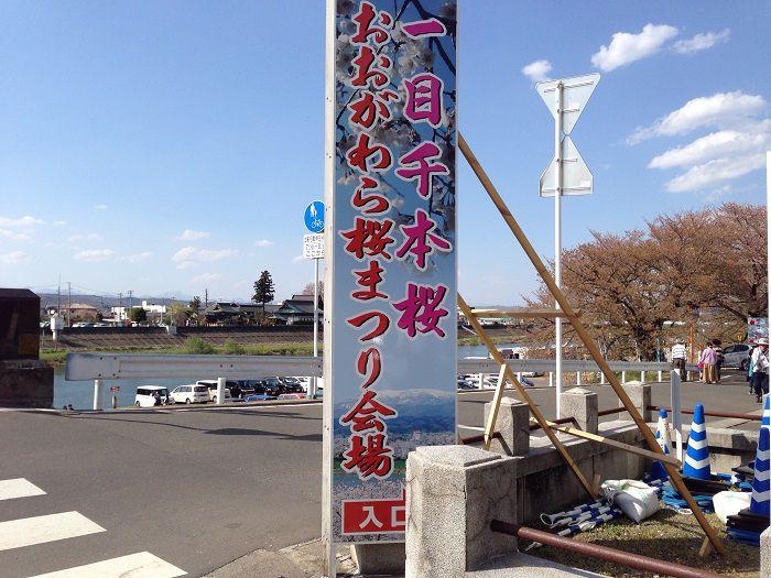 f:id:yume-yazawa-ism:20180414230614j:plain