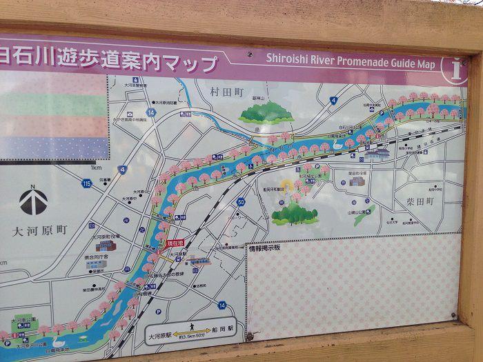 f:id:yume-yazawa-ism:20180414230835j:plain
