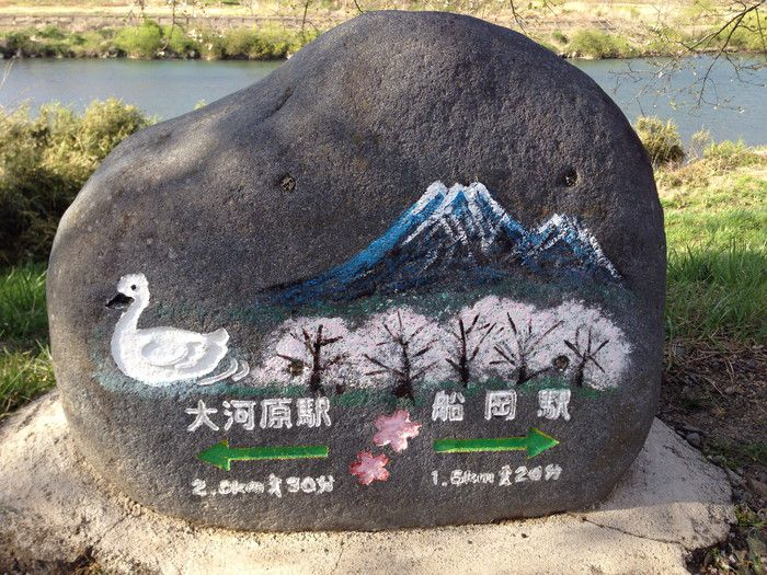 f:id:yume-yazawa-ism:20180414232946j:plain