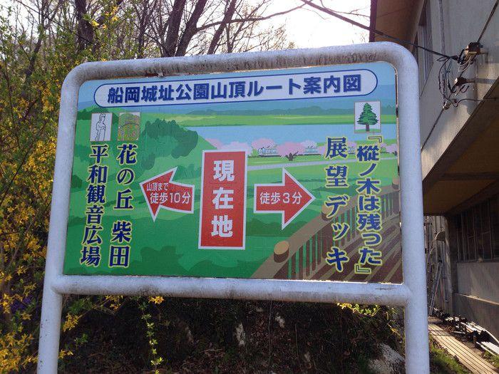 f:id:yume-yazawa-ism:20180414235641j:plain