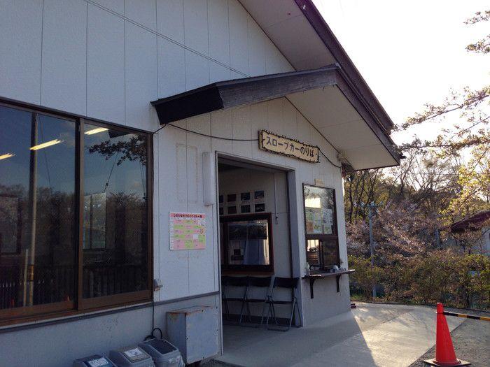 f:id:yume-yazawa-ism:20180414235825j:plain