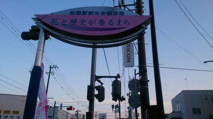 f:id:yume-yazawa-ism:20180415002511j:plain