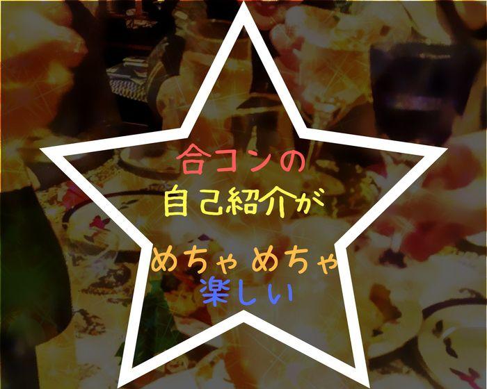 f:id:yume-yazawa-ism:20180423223109j:plain