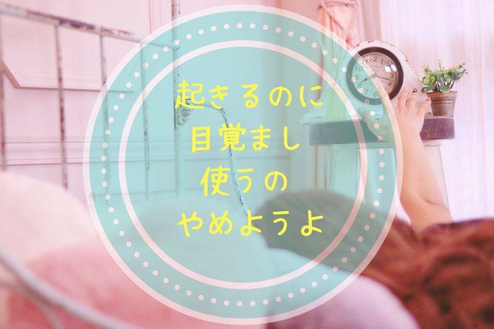 f:id:yume-yazawa-ism:20180427232459j:plain