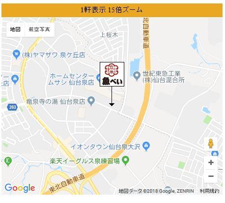 f:id:yume-yazawa-ism:20180503194149j:plain