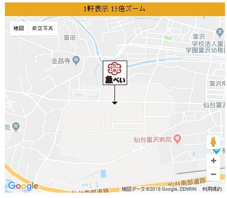 f:id:yume-yazawa-ism:20180503194344j:plain