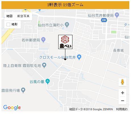 f:id:yume-yazawa-ism:20180503194526j:plain