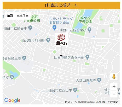 f:id:yume-yazawa-ism:20180503194818j:plain