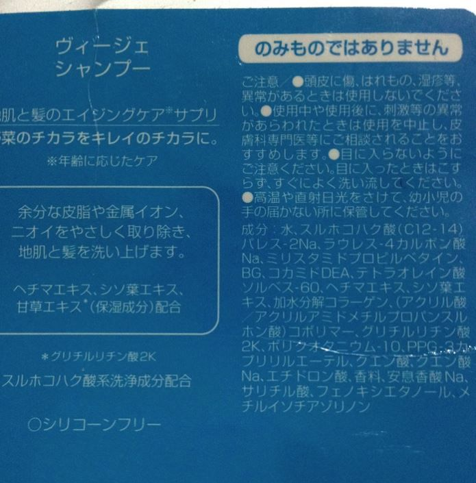 f:id:yume-yazawa-ism:20180505230020j:plain