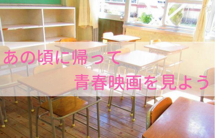 f:id:yume-yazawa-ism:20180512170502j:plain