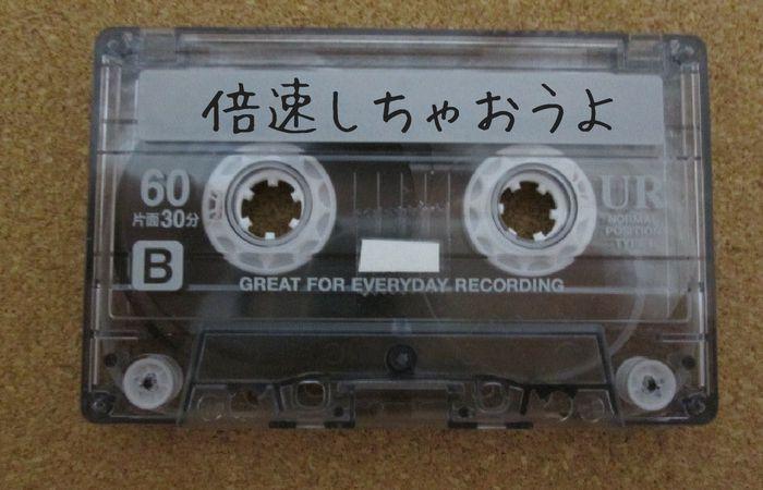 f:id:yume-yazawa-ism:20180517221639j:plain
