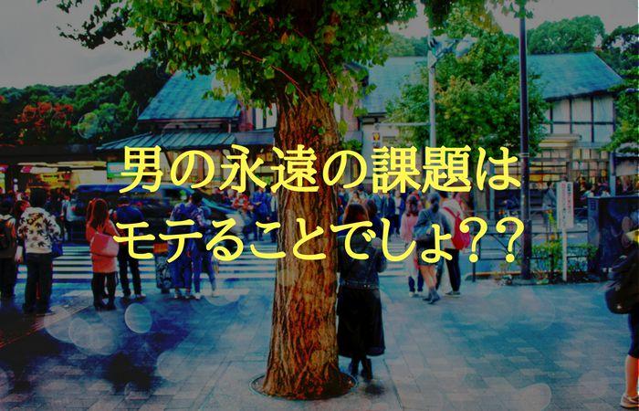 f:id:yume-yazawa-ism:20180520182430j:plain