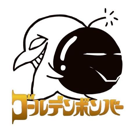 f:id:yume-yazawa-ism:20180609161944j:plain