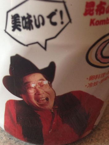 f:id:yume-yazawa-ism:20180611014225j:plain