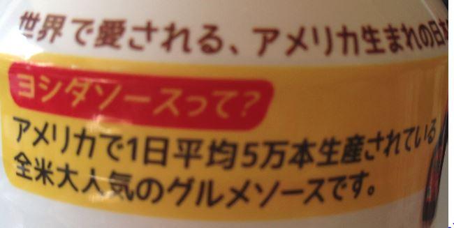 f:id:yume-yazawa-ism:20180611014233j:plain