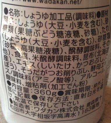 f:id:yume-yazawa-ism:20180611014240j:plain