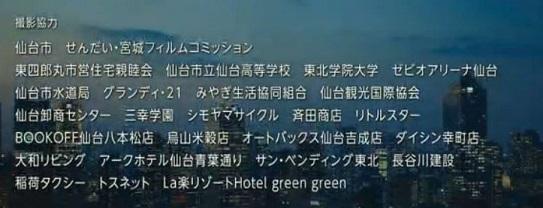 f:id:yume-yazawa-ism:20180611014947j:plain