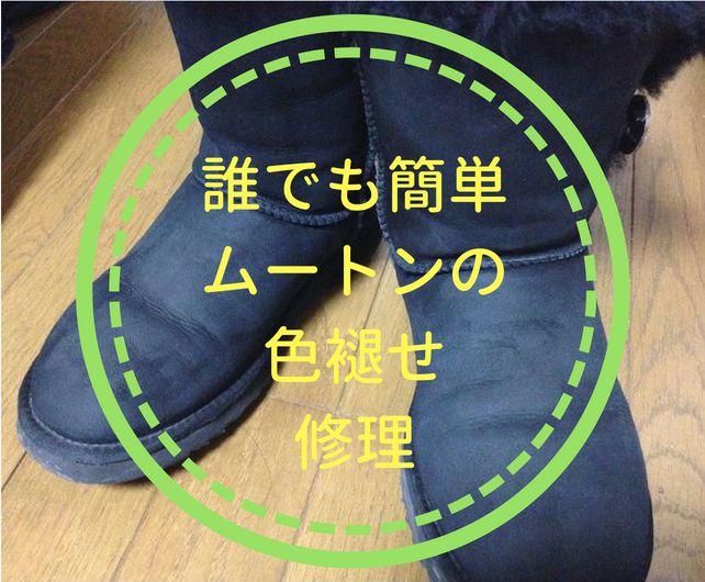 f:id:yume-yazawa-ism:20180614175101j:plain
