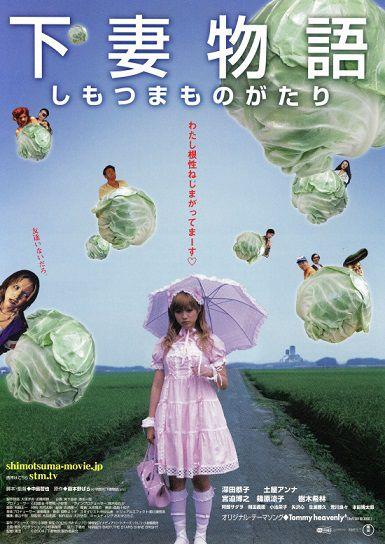 f:id:yume-yazawa-ism:20180617175141j:plain