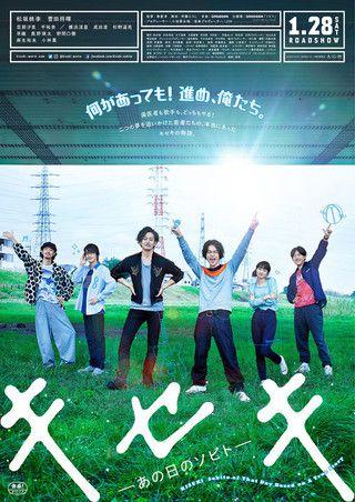 f:id:yume-yazawa-ism:20180617180036j:plain