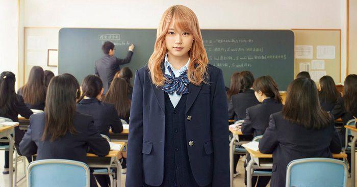 f:id:yume-yazawa-ism:20180617181402j:plain
