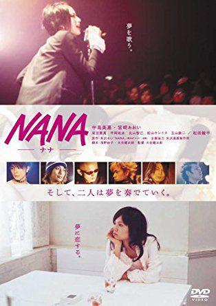 f:id:yume-yazawa-ism:20180617181743j:plain