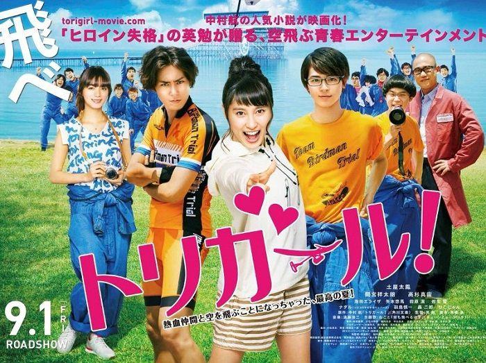 f:id:yume-yazawa-ism:20180617184408j:plain
