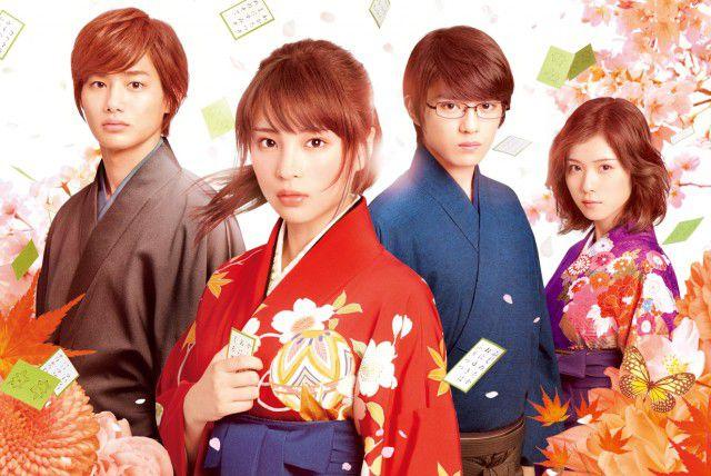 f:id:yume-yazawa-ism:20180617190119j:plain