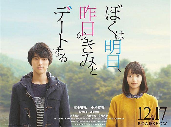 f:id:yume-yazawa-ism:20180617190459j:plain