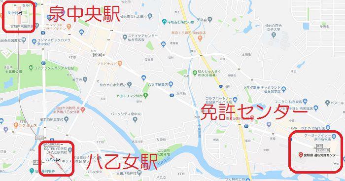 宮城県(仙台泉)運転免許センターの場所