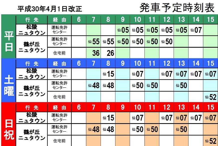 f:id:yume-yazawa-ism:20180624163230j:plain
